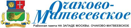 На Западе Москвы: Очаково-Матвеевское